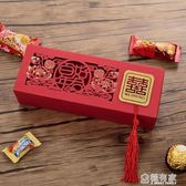 喜糖盒子創意中國風雕刻鏤空流蘇糖果盒百年好合抽屜盒結婚禮品盒  『極有家』