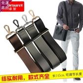 男包肩帶配件帶男士電腦包單肩背包帶斜挎包包帶子尼龍寬灰色背帶