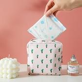 買1送1衛生巾姨媽巾收納包便攜日系可愛大容量【輕奢時代】
