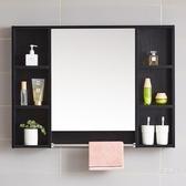 浴櫃實木鏡櫃掛牆式衛生間洗漱台鏡子浴室鏡廁所洗手梳妝鏡收納置物架【免運】