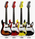 送琴包DRL精工兒童電吉他兒童電貝司兒童吉他多色(電吉他)-炫彩腳丫折扣店