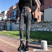 高腰顯瘦大碼牛仔褲女哈倫褲外穿秋冬季直筒寬鬆加絨加厚老爹褲子 雙十一全館免運