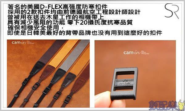 【數配樂】Cam-in 真皮皮革 皮質 寬版相機背帶 CAM2245 咖啡色 650D 7D 5D2 5D3 70D D600 D700 D7100