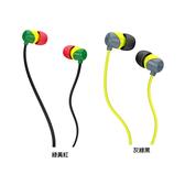 Skullcandy JIB 美國潮流耳塞式耳機-三色系列