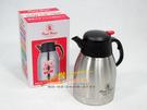 日本寶馬牌 輕量真空二重保溫水瓶 熱水壺 保溫壺 咖啡壺 SHW-CB-1500 [百貨通]