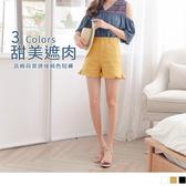 《BA4821》高含棉荷葉拼接純色斜紋短褲 OrangeBear