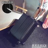 密碼箱男行李箱萬向輪拉桿箱女20韓版大學生24寸皮箱小清新箱子潮  WD 遇見生活