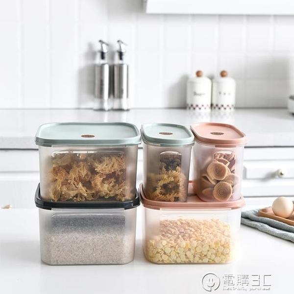 廚房密封罐帶蓋保鮮盒塑料密封盒大容量五谷雜糧收納盒堅果儲物盒  聖誕節免運