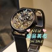 機械錶 雙飛輪男士手錶全自動機械錶特種兵鏤空概念男錶 3色