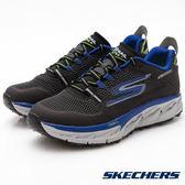 SKECHERS (男) 跑步系列 GO Trail Ultra 4 - 54111BKBL