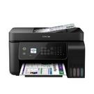 【送A4高級彩噴紙100張4包】EPSON L5190 雙網四合一連續供墨複合機