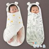新生嬰兒睡袋包被秋冬加厚款純棉寶寶抱被四季【奇趣小屋】