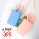 手機包-韓國小清新可愛立體兔耳朵鍊條小方...