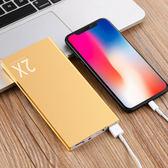 行動電源 超薄行動電源20000M毫安培vivo華為oppo小米手機通用行動電源50000M 6色