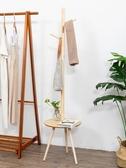 衣帽架 實木衣帽架臥室創意整理架客廳掛衣服收納架子現代簡約落地掛衣架 城市科技DF