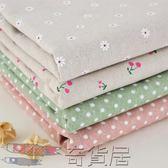 日式棉麻桌布田園小清新桌巾