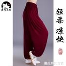 騰旭菲陽太極褲莫代爾木代爾練功褲女夏季男舞蹈牛奶絲寬鬆燈籠褲