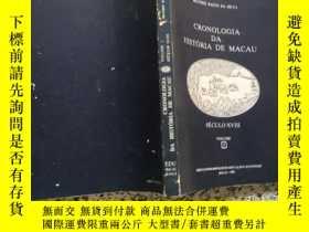 二手書博民逛書店cronologia罕見da historia de macau
