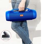 先科V8藍牙音箱大音量便攜式戶外家用功率小音響 千千女鞋