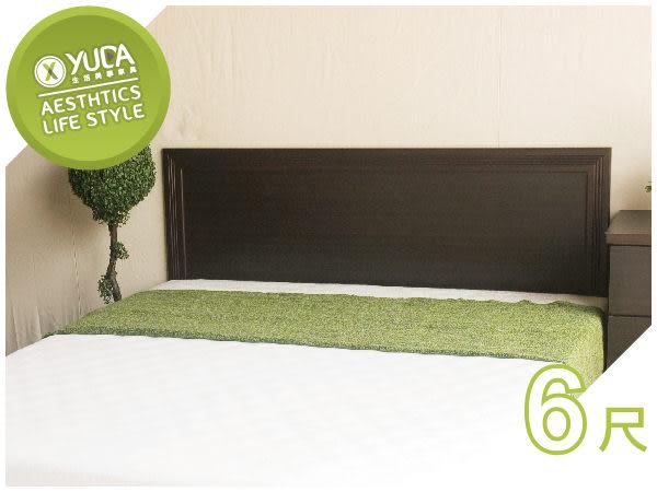 床頭片【YUDA】依蝶 6尺加大雙人床頭片/床頭板(非床頭箱/床頭櫃) 6色可選 新竹以北免運