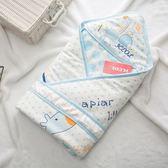 嬰兒睡袋 嬰兒抱被春秋季新生兒包被純棉空調被初生寶寶抱毯包巾包布薄款夏 可卡衣櫃