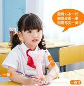 防寫字坐姿矯正器小學生兒童糾正姿勢儀架護眼視力保護器 童趣潮品