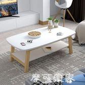 實木茶幾簡約現代茶幾小戶型矮桌小桌子創意咖啡桌組裝客廳茶幾 igo全館免運