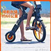 葫蘆車小Q迷你折疊電動自行車鋰電瓶車電動車代步車成人七夕特惠下殺igo