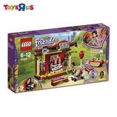 玩具反斗城  樂高 LEGO 41334 FL ANDREA'S PARK PERFORMANCE