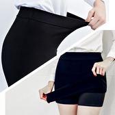 (交換禮物)職業裙包臀裙半身裙女中長款春秋彈力后開叉黑色一步裙OL正裝包裙