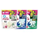 ARIEL 3D超濃抗菌除臭洗衣膠囊洗衣球32顆袋裝(經典抗菌型 /室內晾衣型/微香型 任選)X6包