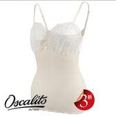 Oscalito-細帶L羊毛蠶絲內搭衣(牙白)O105370