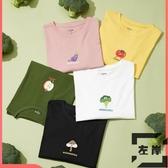 可愛果蔬短袖t恤女裝薄上衣寬鬆休閒【左岸男裝】