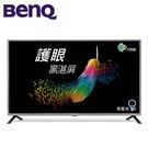 [BenQ 明基]40型 Full HD 黑湛屏護眼大型液晶+視訊盒 C40-510