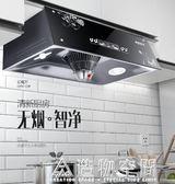 康家好太太C01中式抽油煙機壁掛式頂吸式吸油煙機抽煙機家用 220vNMS造物空間