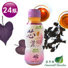 【翡翠園芯茶】紫地瓜葉茶(薄荷口味) 350ml/罐x24罐/箱   箱購免運