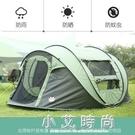 野營帳篷戶外3-4人全自動加厚防雨家庭速開露營野營野外 小艾時尚.NMS