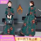 改良式旗袍外套 民族風女夾棉立領秋冬裝中國風開衫外搭大衣 降價兩天