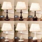 美式臺燈臥室床頭燈北歐簡約現代客廳溫馨創意遙控床頭柜臺燈