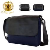 側背包 簡約時尚拼接磁釦斜背包郵差包包 NEW STAR BL159