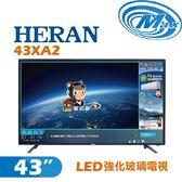 《麥士音響》 HERAN禾聯 43吋 LED電視 強化玻璃 43XA2