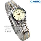 CASIO卡西歐 LTP-V002SG-9A 優雅小圓錶 不銹鋼帶 腕錶 黃色 半金 正韓 女錶 LTP-V002SG-9AUDF