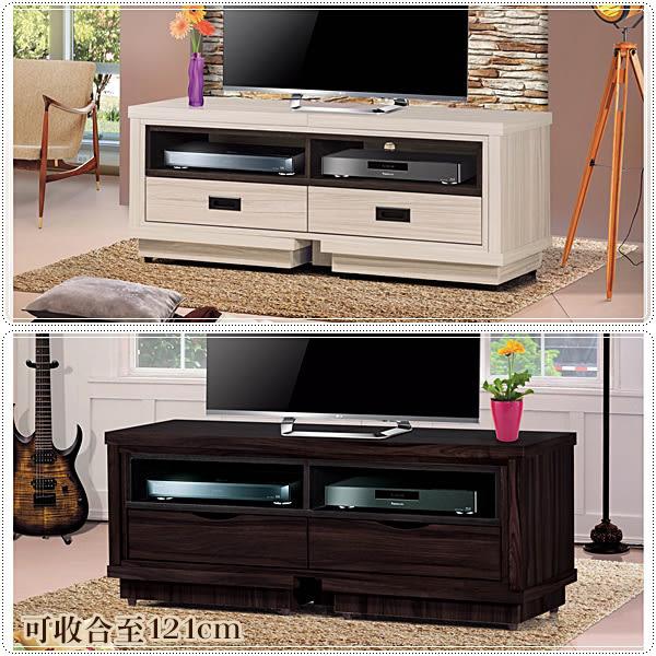 【水晶晶家具】夏之楓121-210cm可伸縮全木心板電視長櫃~~雙色可選SB8223-1