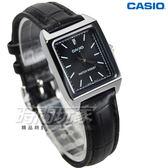 CASIO卡西歐 LTP-V007L-1E 休閒風尚方型石英錶 真皮女錶 防水 學生錶 黑 LTP-V007L-1EUDF