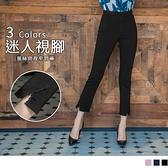 《BA4347》芭蕾舞褲-蕾絲開衩設計彈性修身長褲--適 2L~6L OrangeBear