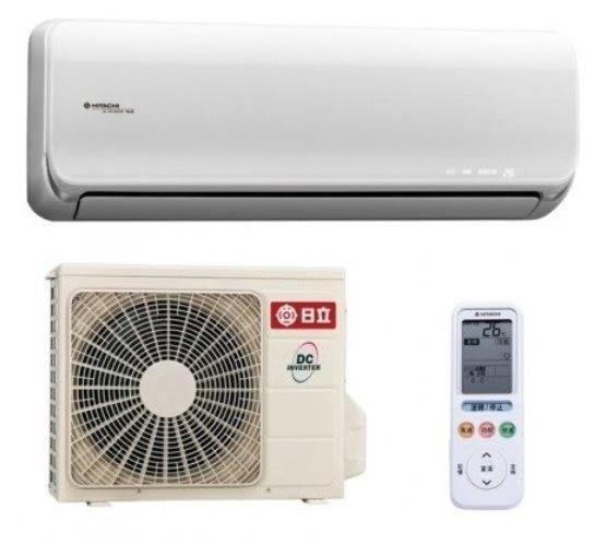 *~新家電錧~*【HITACHI日立 RAS-22NK1/RAC-22NK1】頂級型冷暖變頻一對一分離式~安裝另計