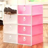 6只裝塑料透明鞋盒鞋子收納盒男女抽屜式鞋盒子家用宿舍簡易鞋盒 艾美時尚衣櫥 YYS