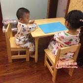 兒童學習桌 實木兒童桌椅套裝幼兒園桌子椅子寫字桌游戲桌寶寶書桌學習桌T