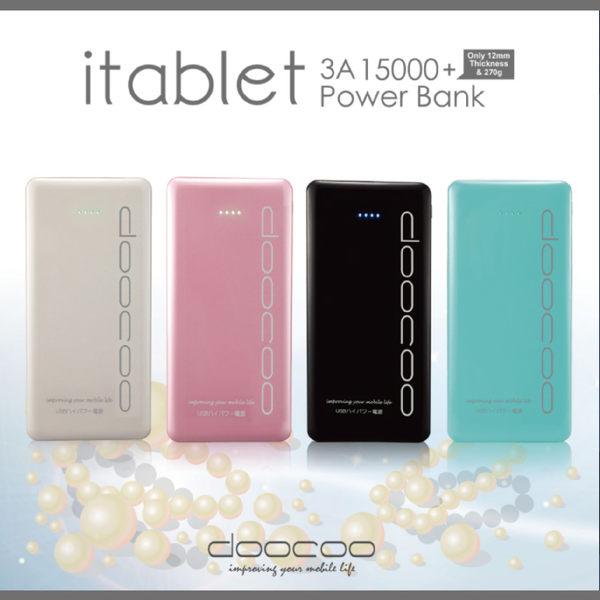 Doocoo itablet二代極致輕薄行動電源(HW-PB-018-1)3A 15000mAh