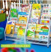 兒童書架繪本架書報架鐵藝簡易雜志架書櫃落地